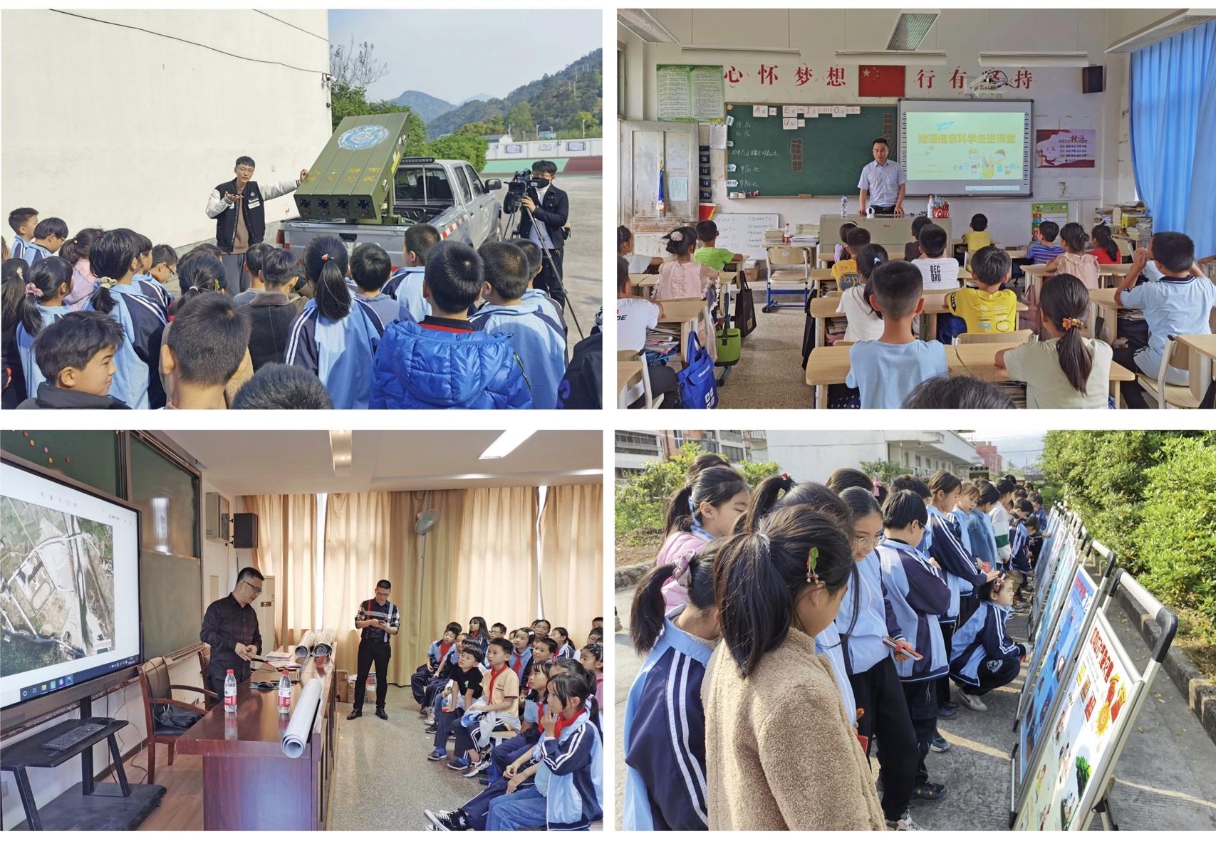 浙江局:情系乡村教育 助力乡村振兴